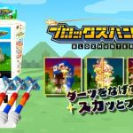 Arcade Heroes Sega Begins Testing Blox Hunter In Japan