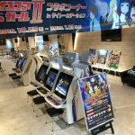 Newsbytes: Pinball Expo 2019; Outnumbered; Capcom & AtGames Home Arcade & More