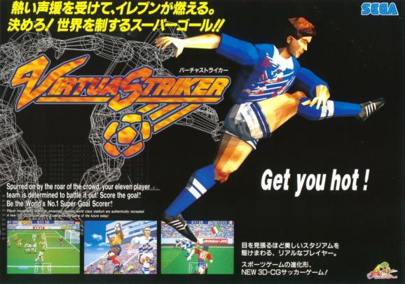 Virtua Striker