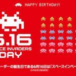 Arcade Heroes Happy Space Invaders Day!