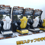 Arcade Heroes Sega Announces Initial D: The Arcade